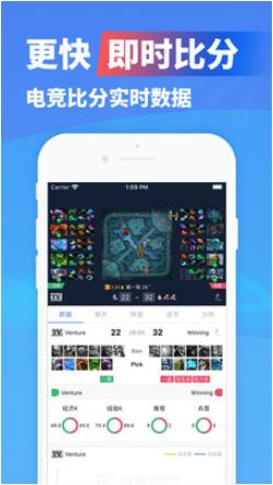 极速电竞app