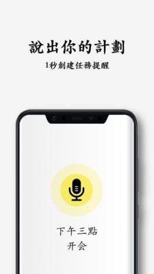 水滴清单app安卓版下载