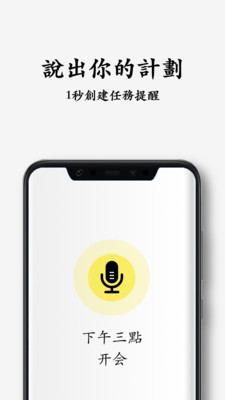 水滴清单app安卓版