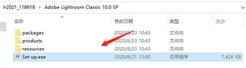 Lightroom Classic2021中文破解版下载
