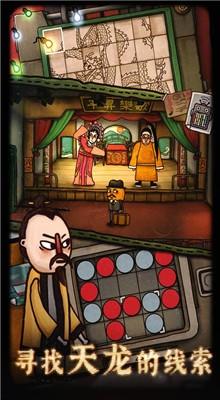 南瓜先生2九龙城寨免费破解版下载