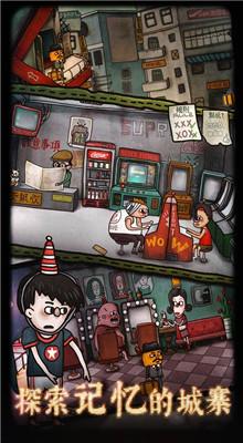 南瓜先生2九龙城寨内购破解版下载