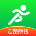 走路赚钱乐app下载安装