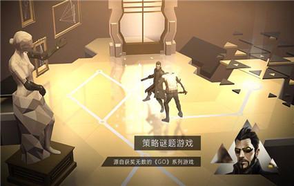 银河历险记3破解版下载免费完整版