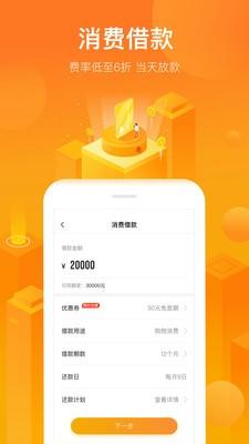 小花钱包app免费下载安卓