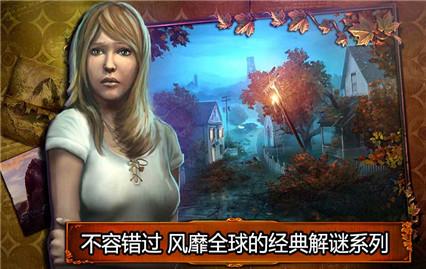 乌鸦森林之谜1完整版破解版下载