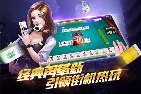 域网棋牌安卓版免费下载