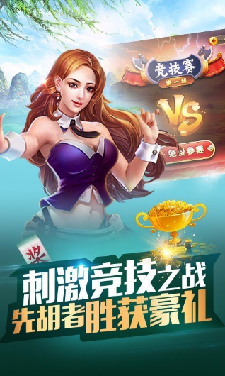 本溪娱网棋牌官方手机版