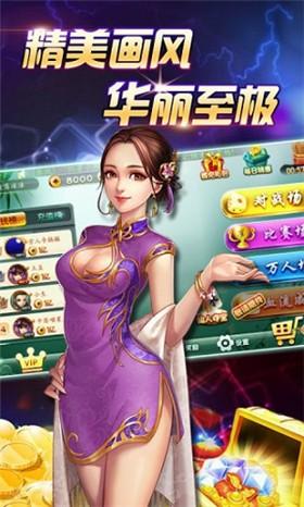 青朋棋牌手机版