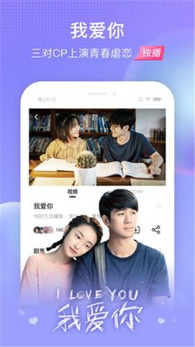 搜狐视频去广告版下载