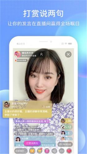 搜狐视频去广告破解版下载