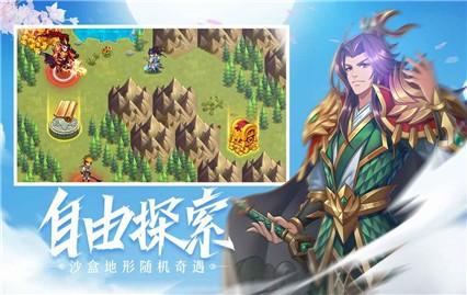 萌战三国志手游安卓版下载