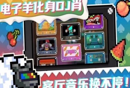 元宵骑士破解版小游戏下载