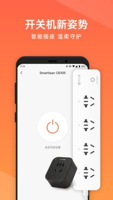 向日葵远程控制安卓版下载安装