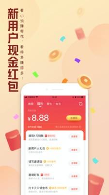 QQ阅读手机版下载