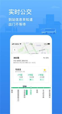 腾讯地图2021最新版本下载