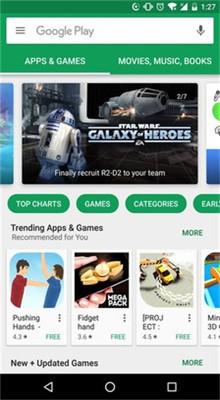 谷歌商店app最新版