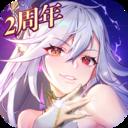 苍之纪元  v1.0.704