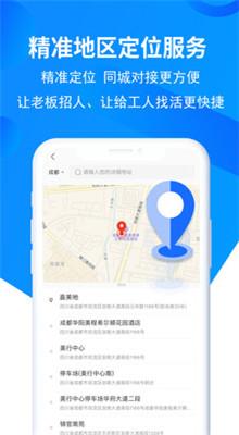 鱼泡网app下载最新版安装