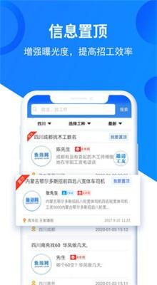 鱼泡网官方下载