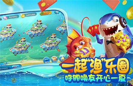 678捕鱼电玩城官方版