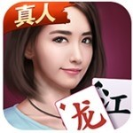 龙江棋牌  v8.9.6
