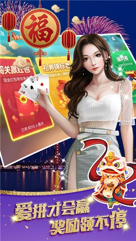 龙江棋牌微乐游戏