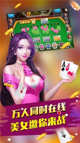 丰禾棋牌官方版