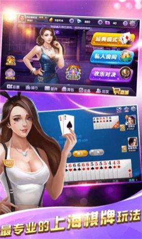 大庆冠通棋牌手机官方版