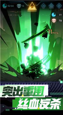 超限领域游戏官方下载