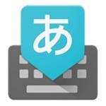 日语打字输入法  v1.0.0