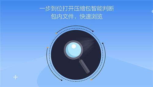快压mac最新版下载