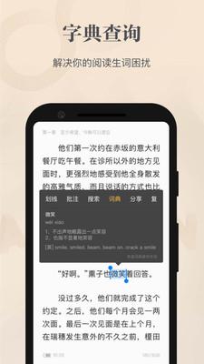 掌阅精选app是一款超级受欢迎的精品书籍的app,在这样的app中玩家可以放心的提供一定的爱心福利,可以放心的进行背景音乐的操作,可以进行各种背景音乐的操作,可以免费参与热门小说的阅读,喜欢的可以赶紧来下载掌阅精选app下载。