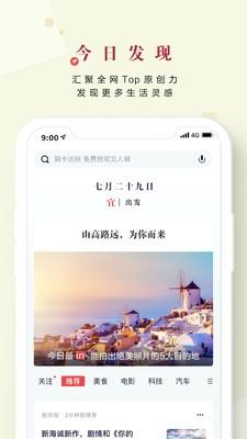 掌上生活app最新版下载安装