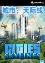 模拟城市天际线破解版