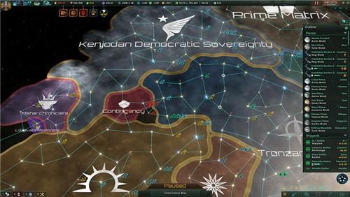 群星stellaris游戏