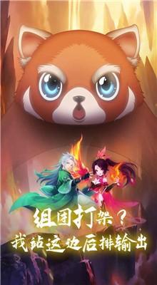 西游记大话女儿国手游破解版下载