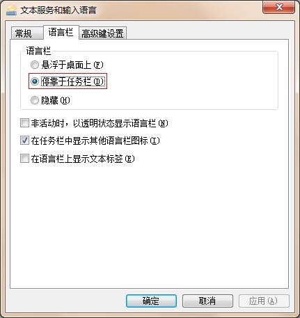 东方输入法五笔拼音混合输入法下载