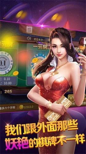 中华游棋牌游戏