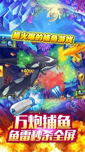 大白鲨电玩手机游戏