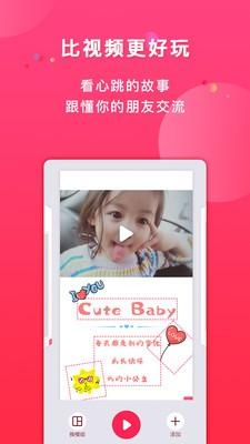 初页app安卓版下载