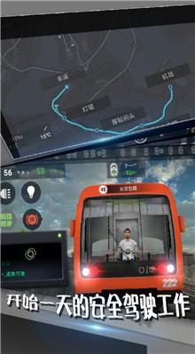 地铁模拟器破解版加乘客模式
