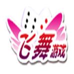 飞舞棋牌  v1.8.7