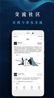 gateio手机app下载