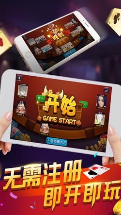 宏阳a993棋牌手机版