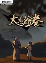 太吾绘卷存档修改器  v2.8.4