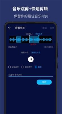 izotope rx7手机版官方版下载