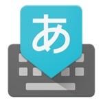 Google日文输入法  v1.3.21.153