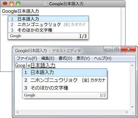 Google日文输入法官方下载