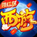 萌幻西游  v1.7.0